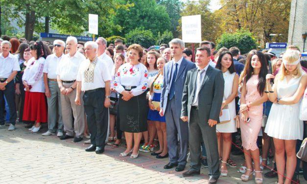 У ЗНУ Міжнародний день знань відсвяткували під гаслом «Університет вашої мрії»