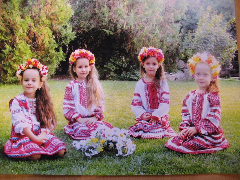 Моя країна україна конкурс юних фотоаматорів