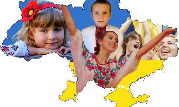 Про проведення Обласної благодійної патріотичної акції «Подаруй дитині з Донбасу книжку українською мовою»