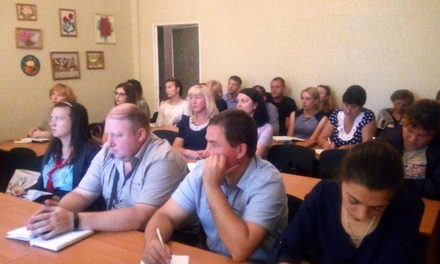 Засідання  районного методичного об'єднання вчителів історії, правознавства та громадянської освіти у Мелітопольскому районі