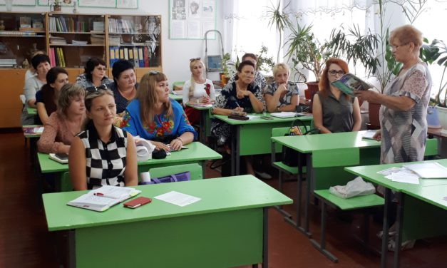 Засідання  районного методичного об'єднання вчителів російської мови, літератури та зарубіжної літератури
