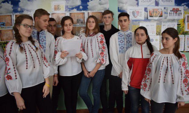 Вшанування пам'яті Олександра Олеся в школі-інтернаті «Джерело»