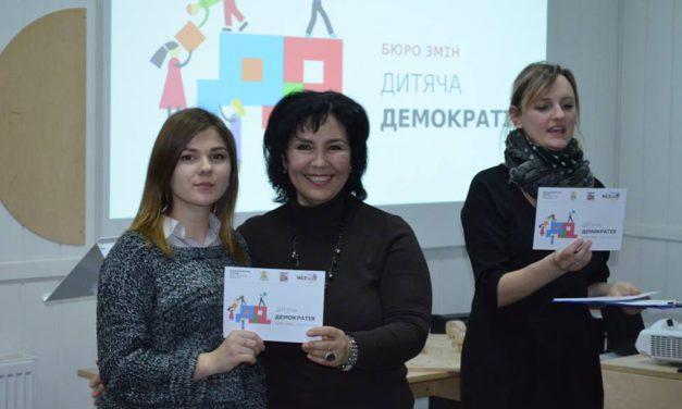 Учні ДНЗ «Мелітопольське ВПУ» – у складі  Бюро змін Всеукраїнської програми «Дитяча Демократія»