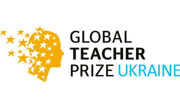 Вчителі Запорізької області увійшли в ТОП 50 кращих вчителів України 2019 року