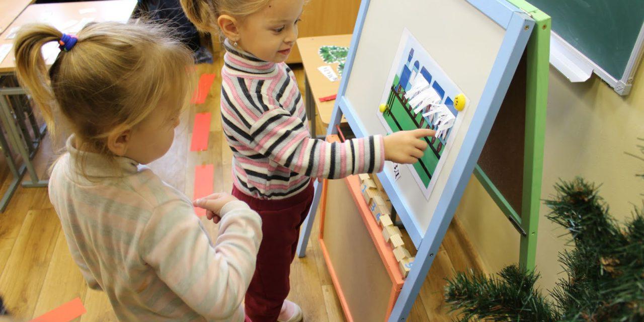 Інтегровані заняття для малюків «Джерела»