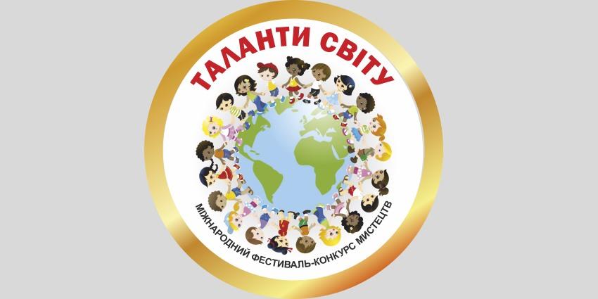 Студійці «Театру Слова» Січового колегіуму втретє підкорили Львів