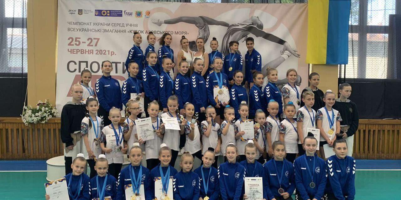 У Бердянську відгримів учнівський чемпіонат зі спортивної аеробіки