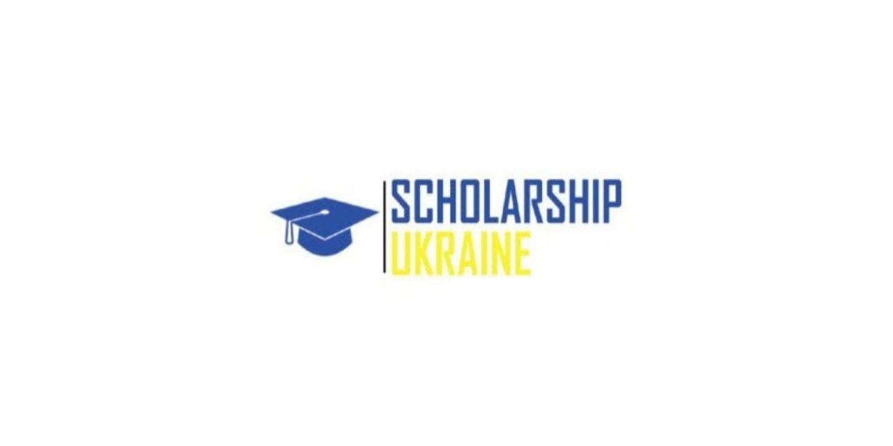 Артюхов Валерій став переможцем VII Всеукраїнського конкурсу «Scholarship в Україні»