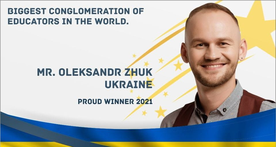 ОЛЕКСАНДР ЖУК — ПЕРЕМОЖЕЦЬ GLOBAL TEACHER PRIZE UKRAINE 2021!