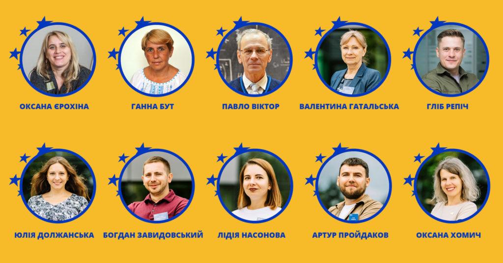 GLOBAL TEACHER PRIZE UKRAINE ОГОЛОСИЛИ ДЕСЯТКУ НАЙКРАЩИХ УЧИТЕЛІВ КРАЇНИ